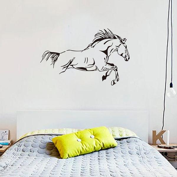 DIY組合壁貼  無痕壁貼 客廳臥室辦公室店面裝飾壁貼 奔騰的駿馬《生活美學》