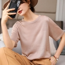 2021年夏季低圓領t恤薄短袖女裝天絲羊毛半袖寬鬆針織打底上衣春 果果輕時尚