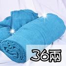 新淇台灣製36兩雙人毛巾被-160X210公分(不挑色) [49731]