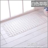 磁石按摩浴室防滑墊洗澡家用淋浴磁鐵墊子廁所隔水地墊衛生間腳墊 YXS 【快速出貨】