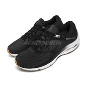 Mizuno 慢跑鞋 Wave Rider 24 Wide 灰 黑 白 寬楦頭 女鞋 運動鞋 【ACS】 J1GD2006-09