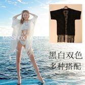 新款蕾絲鏤空開衫外套女沙灘比基尼泳衣流蘇罩衫寬鬆中長款防曬衣 【PINKQ】