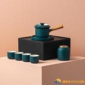 功夫茶具套裝家用客廳小套茶盤套裝一體便攜式旅行茶具【勇敢者】