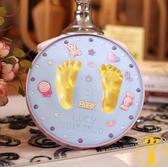 寶寶手足印泥手腳印紀念品兒童新生兒永久滿月彌月禮物【雲木雜貨】