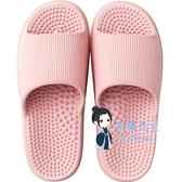 腳底按摩鞋 足底按摩拖鞋女男穴位足療鞋腳底洗澡家居家用夏天室內防滑涼拖鞋