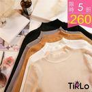 針織衫-Tirlo-包芯紗柔軟小高領針織...