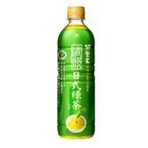 茶裹王濃韻日式綠茶600ml【愛買】