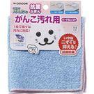 [霜兔小舖]日本山崎小海豹系列-抗菌雙面抹布/W軟硬纖維頑固污漬抗菌抹布