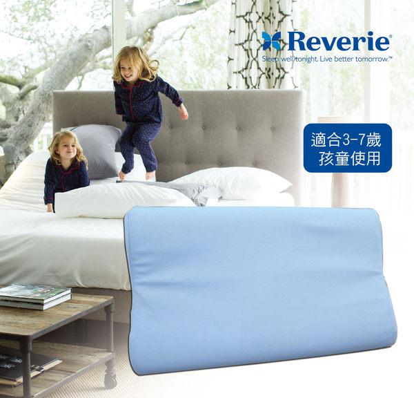 兒童工學乳膠枕頭~Reverie幻知曲 3歲以上~雙層3M專利吸濕排汗布套