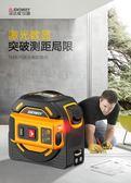 深達威捲尺鐳射測距儀紅外線量房儀手持高精度電子尺工