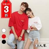 【男人幫】T1575*美式英文字母復古純棉T恤,情侶T韓國