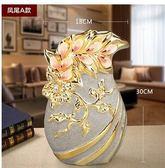 新款歐式鍍金家居裝飾磨砂陶瓷花瓶SQ1036『伊人雅舍』
