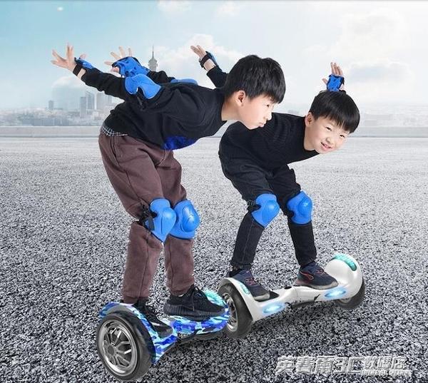智慧電動車雙輪學生越野代步車兒童8-12兩輪成年成人自平衡車 3 伊衫風尚