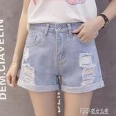 牛仔短褲女高腰夏季2020新款韓版寬鬆顯瘦破洞百搭外穿超短熱褲潮 探索先鋒