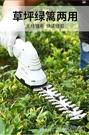 割草機修枝剪 銀龍島鋰電綠籬剪草坪剪電動綠籬機充電式園藝剪刀摘茶葉神器 【快速出貨】