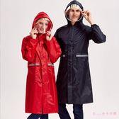 雨衣外套男女情侶款加厚單人全身防水長款連體勞戶外防暴雨雨披 DR18298【Rose中大尺碼】