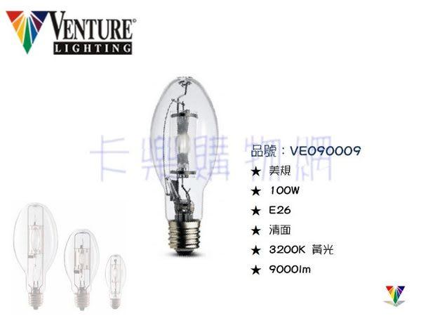 VENTURE 28709 MH 100W/U/PS/3K 美規-複金屬球泡(清面) _ VE090009