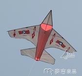 風箏航空飛機工廠直銷銀飛機濰坊風箏好飛2.4米大尺寸 麥吉良品YYS