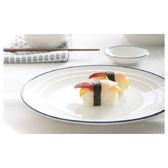 原點居家 麵碗飯碗大小盤子 簡約北歐餐盤飯碗陶瓷藍線家用8 吋盤