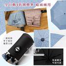 生活小物 全自動3折摺疊傘 晴雨兩用