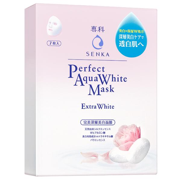 洗顏專科完美深層美白面膜 7片/盒裝