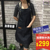 (雙12購物節)牛仔圍裙咖啡師美甲奶茶餐廳家居男女廚房正韓時尚工作服