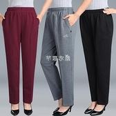 春純棉運動褲女中年媽媽寬鬆休閒長褲子中老年女褲季老人高腰 快速出貨