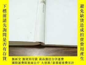二手書博民逛書店罕見穆斯林的葬禮(精裝版)Y264002 霍達 北京 出版200