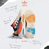Adidas Hi-Tail [GY3536] 男 休閒鞋 運動 拼接 復古 避震 舒適 三葉草 愛迪達 米 彩