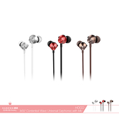 hoco.浩酷 金屬悅動 立體聲入耳式扁線耳機(M32) 3.5mm各廠牌適用/ 線控接聽鍵/ 免持聽筒