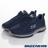 SKECHERS 男鞋 運動系列 Burst TR -藍 52607NVY