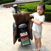 電動自行車兒童親子款電動摩托車擋風被冬季加厚加絨保暖防水后座 雙十二全館免運