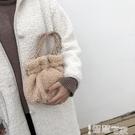手提包 毛毛包包女2021冬季新款卷毛羊羔毛南瓜包毛絨小包手提斜背水桶包 【99免運】