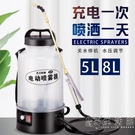 小型電動噴霧器農用打藥智慧高壓殺蟲全自動充電家用澆花噴壺達遠WD 小時光生活館