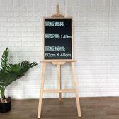 展示架 原木質立式支架式廣告牌架子店鋪掛式宣傳海報展示菜單雙面小黑板igo 維科特3C