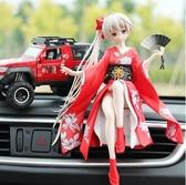 車內飾品 車載擺件卡通動漫手辦女神款機箱模型美少女汽車擺件車內飾品 3色
