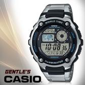 CASIO手錶專賣店 卡西歐 AE-2100WD-1A男錶 數字電子錶 防水200米 LED照明 不鏽鋼錶帶