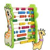 益智早教計算架 數學教具 木制珠算盤 算術玩具