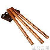 樂己零基礎初學笛子苦竹一節竹笛兒童成人橫笛學生入門樂器素笛igo 至簡元素