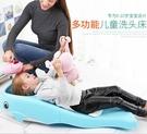 抖音同款兒童洗頭躺椅加大號厚可折疊1-10歲小孩寶寶洗頭椅床神器 小宅君