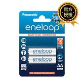 Panasonic 國際牌 eneloop充電電池3號  4入