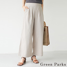 「Summer」舒適亞麻觸感寬褲 - Green Parks