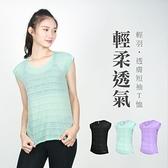 HODARLA 女輕羽透膚短袖T恤(慢跑 路跑 運動 休閒≡體院≡ 31267