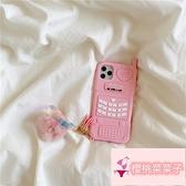 防摔硅膠保護套個性創意粉色手機適用于蘋果手機殼8【櫻桃菜菜子】