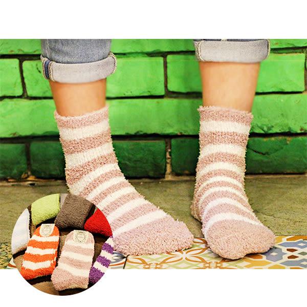 襪子 韓版 秋冬暖色珊瑚絨條紋中筒襪 繽紛色 柔軟 保暖 長襪 居家 休閒 襪【FSW081】123ok