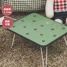小桌子 茶几 和室桌 折疊桌【R0145...