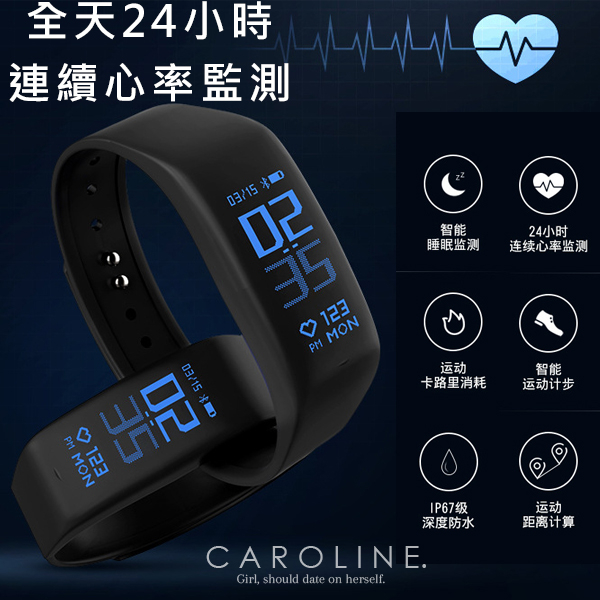 《Caroline》★智慧手錶 //血壓血氧疲勞度監測//24小時心率監測智能手錶69898