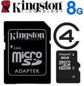 Kingston 金士頓 8G 8GB microSDHC TF C4 Class4 記憶卡