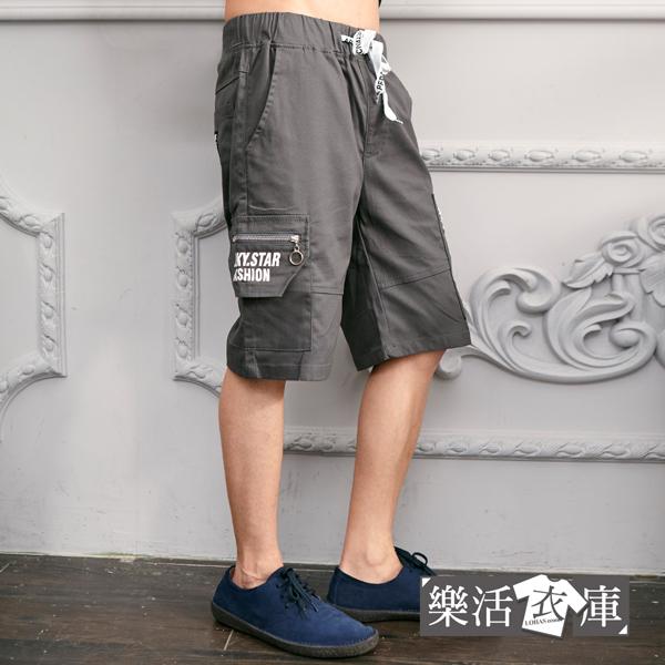 【066-5918】潮款多口袋鬆緊抽繩休閒短褲(共二色)● 樂活衣庫