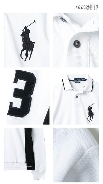 Ralph Lauren  男款大馬標長袖POLO衫修身版-白